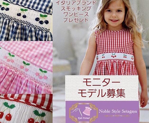 Noble Style Setagaya