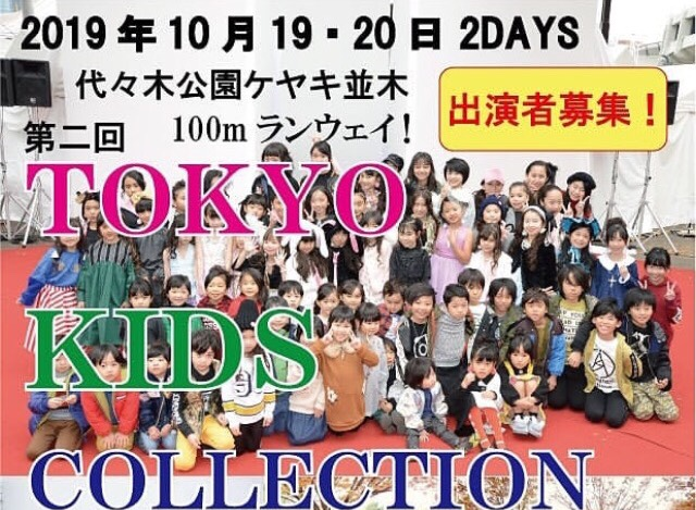 tokyokidscollection