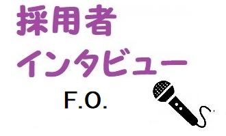 F.O.INTERNATIONAL