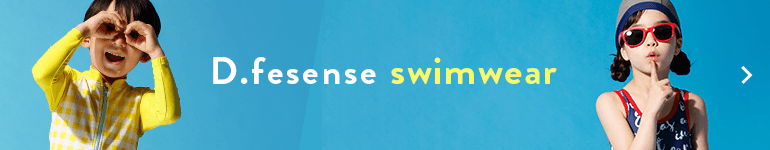 dfesense_swimwear