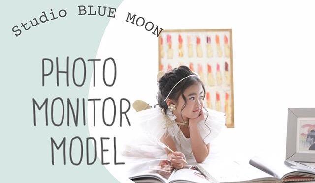 photostudio-blue-moon_-1thanniversary