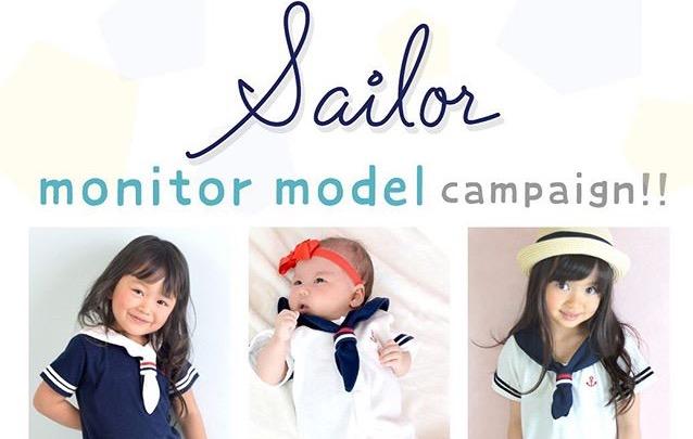 milkiss_sailor