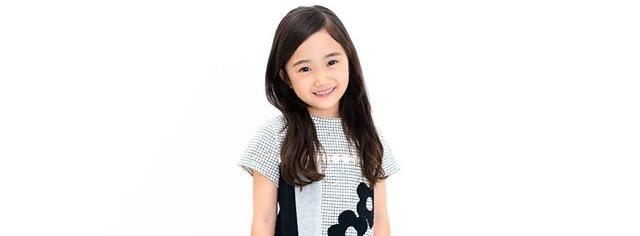 Karina Ikeshima