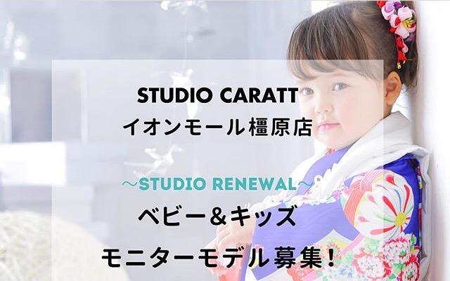 studio-caratt_kashihara