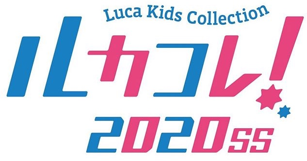 luca-kids-collection_2020ss