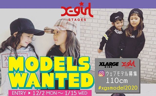 x-girl-stages_xlarge-kids
