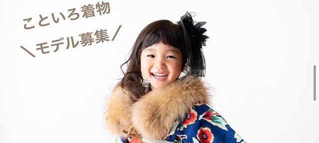 kotoiro.kimono