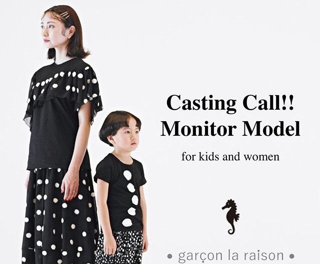 garcon-la-raison_monitor