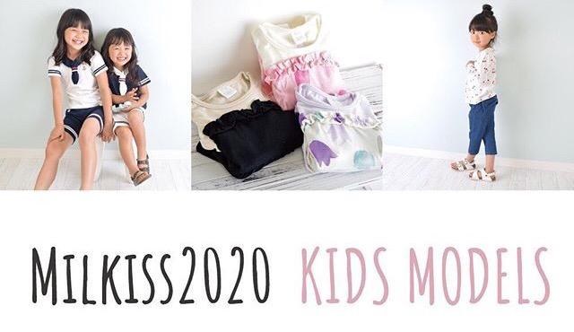 Milkiss_kidsmodel_2020