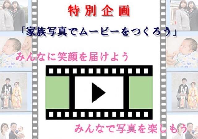 storyteller_movie