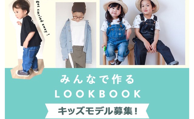 devirock_look-book_2020AW