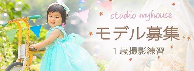 studio_myhouse_202006