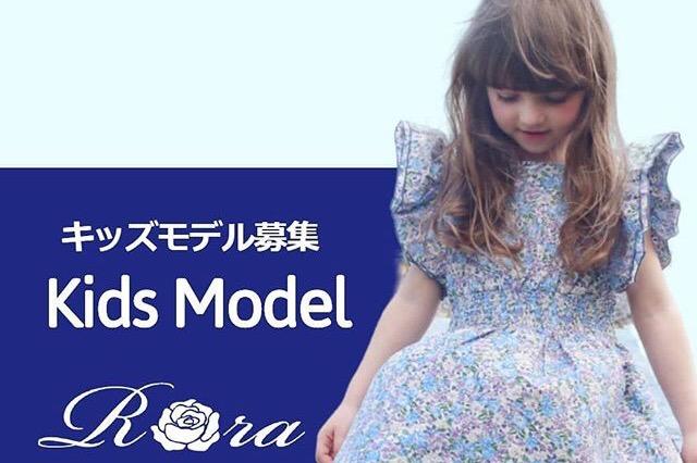 rora-japan