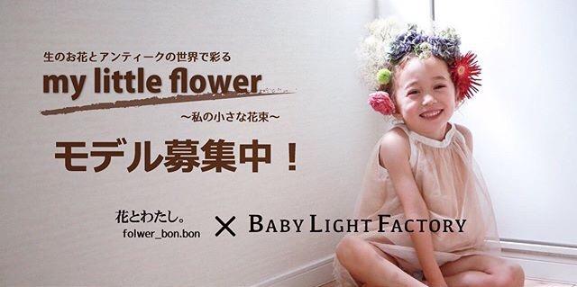 flower_bon.bon_202007