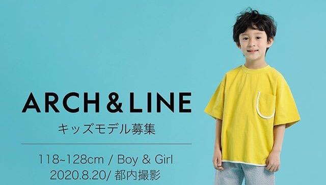 arch-line_202007