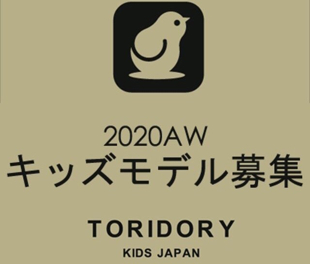 toridory_2020AW