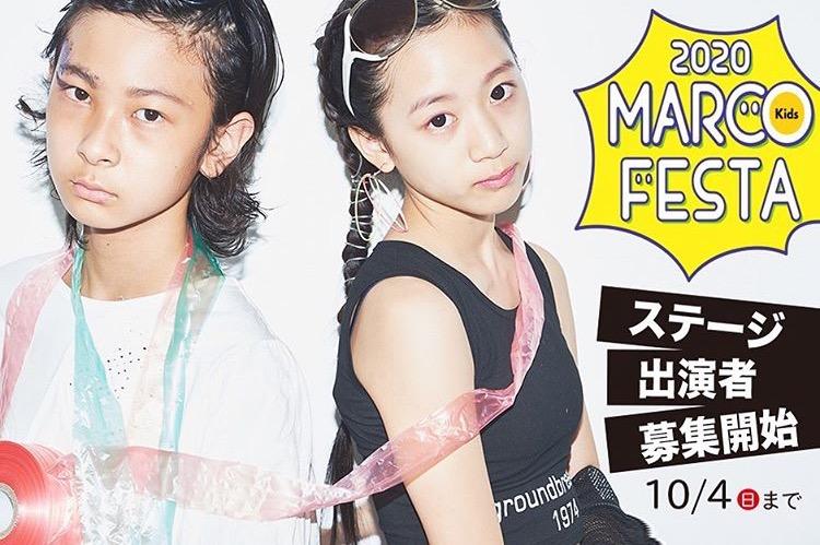 MARCO Kids FESTA 2020