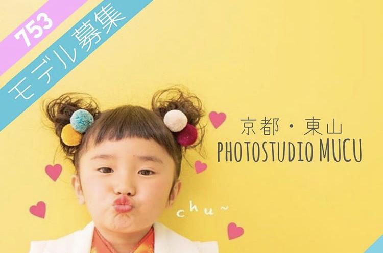 photostudio-mucu