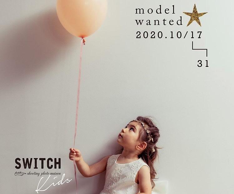 switch-kids-umeda