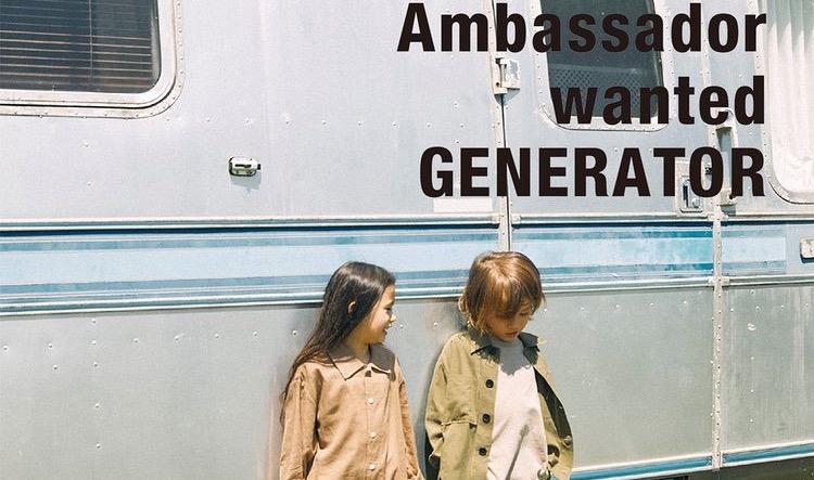 generator_ambassador