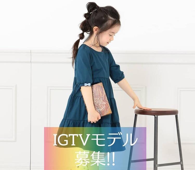 kumikyoku_kids_IGTV_202103