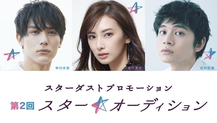 sd-star_2