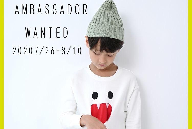 nicohrat__ambassador_2021aw