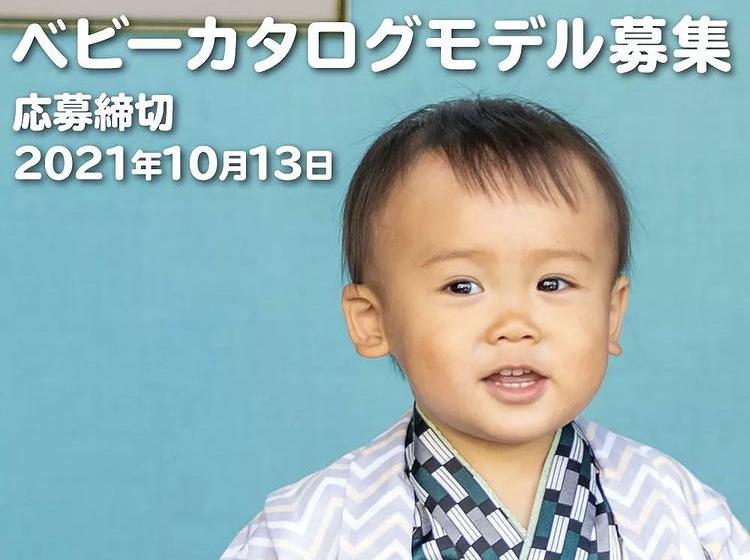 kyonomiyabi_2022_baby