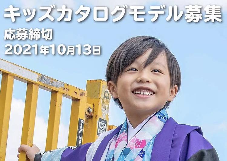 kyonomiyabi_boy_2022